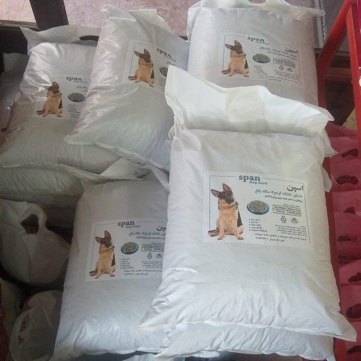 غذای خشک سگ ایرانی